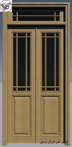 مدل درب چوبی ایرانی