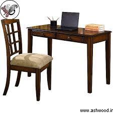 میز تحریر , خرید میز مطالعه کلاسیک و مدرن , چوبی , قیمت میز تحریر چوبی , میز تحریر تاشو , قیمت میز تحریر دخترانه , میز تحریر پایه کوتاه چوبی , مدل میز تحریر ساده و ارزان , انواع صندلی میز تحریر , میز تحریر تاشو پایه بلند