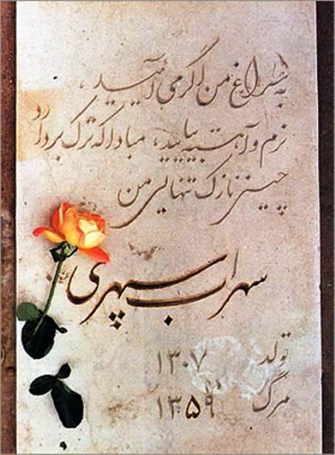جمـلاتی الـهام بخـش برای زنـدگی  نوشته های روی سنگ قبر
