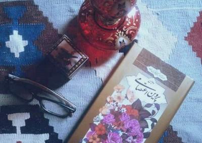 art islamic iran0105