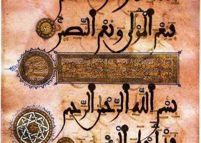 art islamic iran0114