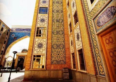 art islamic iran0119