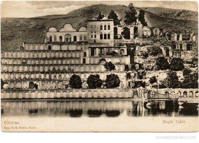باغهای شیراز