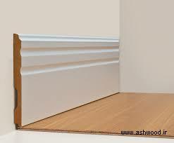 تخته کف چوبی و قرنیز سفید ایستاده