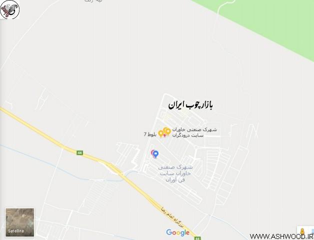 بازار چوب ایران , چوب روسی تهران