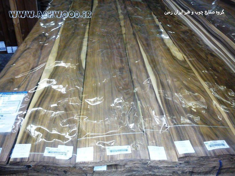best wood (16)