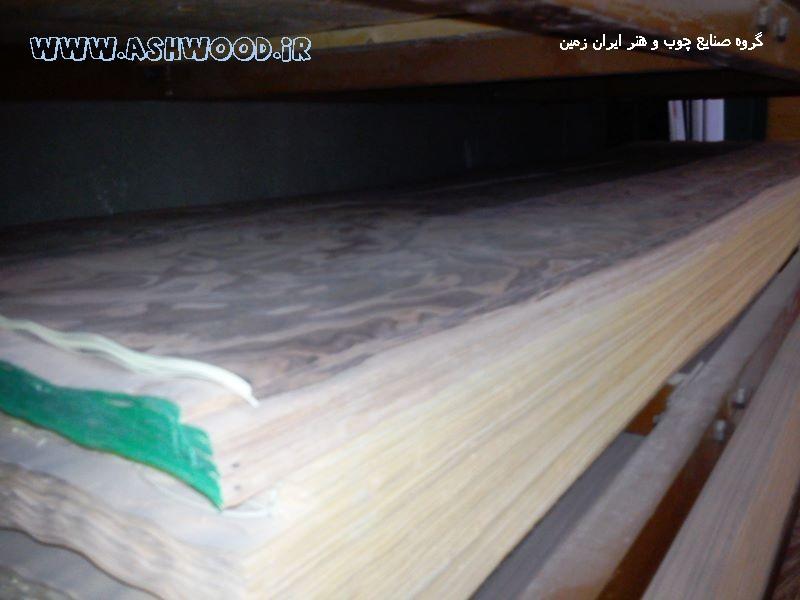 best wood (35)