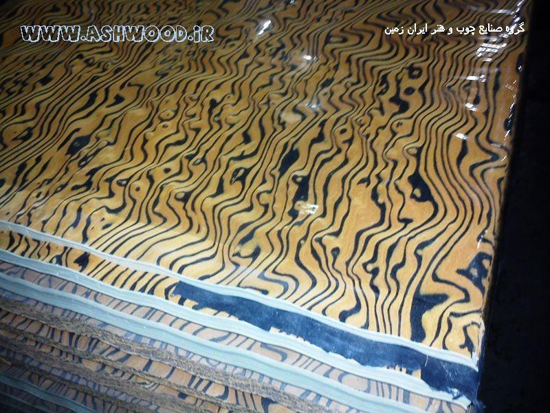 best wood (43)