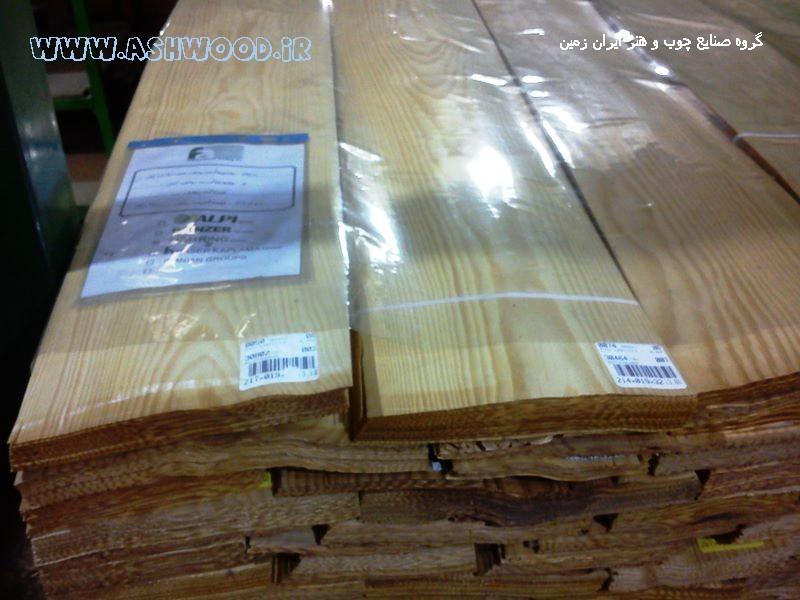 best wood (57)