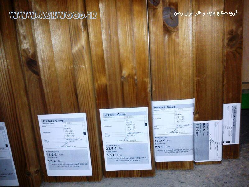best wood (64)