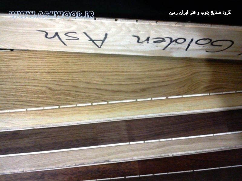 best wood (69)