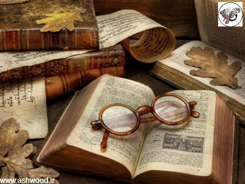 ادبیات کلاسیک ایران