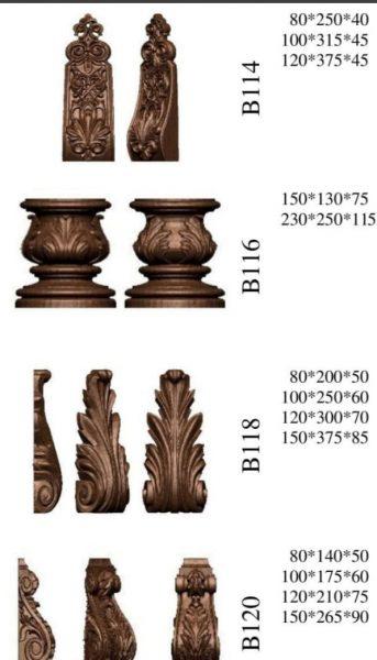 تزئینات پیش ساخته کلاسیک چوب راش , براکت ,نگهدارنده زیر ستون و تیر چوبی , پایه و نبشی دیواری