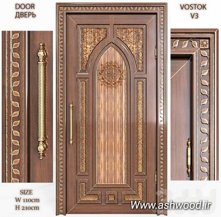 طراحی ومدل جدید انواع درب چوبی ورودی نمایشگاه 2018، سبک مدرن و کلاسیک