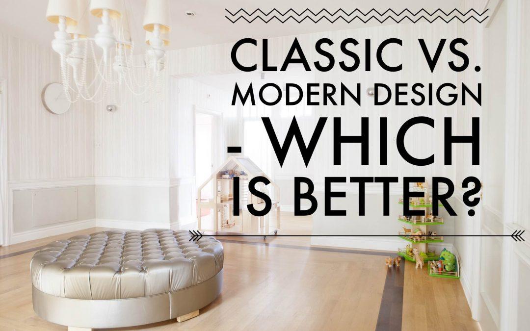 مدرن یا کلاسیک: سبک خانه شما چیست؟