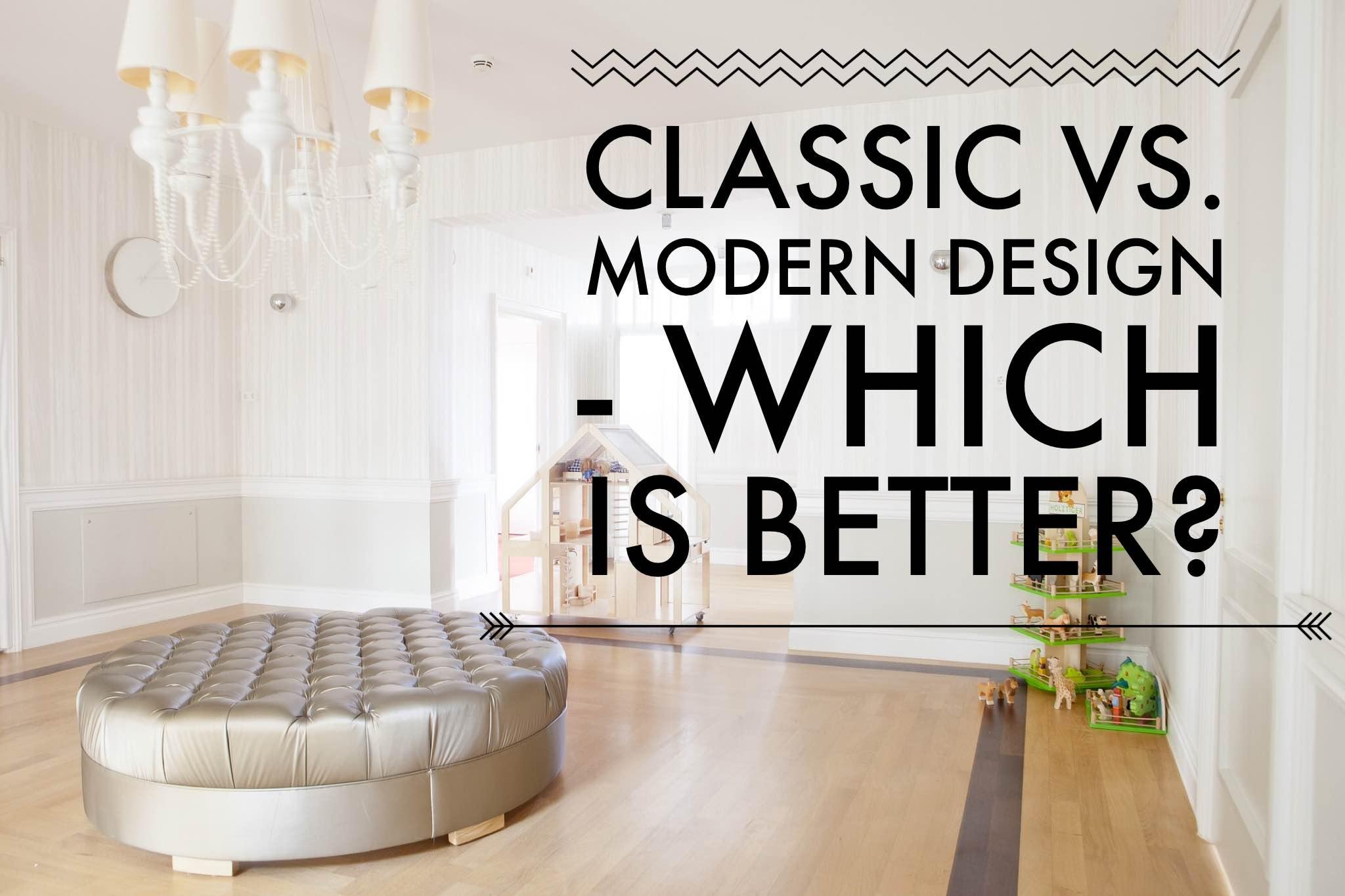 سبک کلاسیک یا مدرن