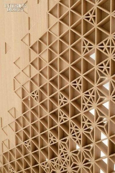 دیوارکوب چوبی هندسی