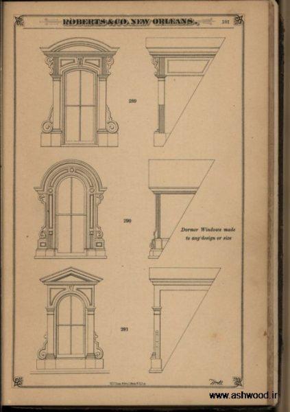 سر درب و ورودی ساختمان , درب لابی