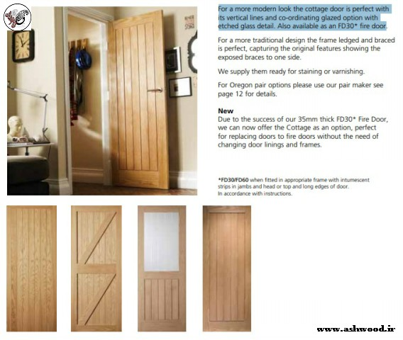 درب چوبی از سبک مدرن تا سنتی