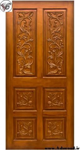 درب چوبی لابی،درب چوبی ورودی و اتاقی