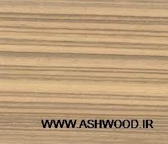 Beli wood چوب بلو جایگزین زبرا وود , انواع چوب و روکش چوب