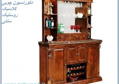 دکوراسیون چوبی قهوه ای گردویی ، بار نوشیدنی ، دکور چوبی