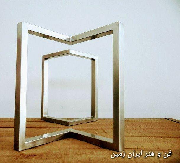 پایه استیل، چوب و فلز در دکوراسیون داخلی