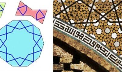 گره چینی هنر سنتی و باستانی ایران زمین