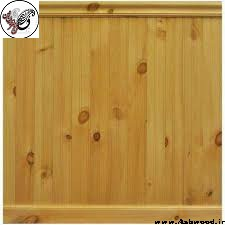 دیوارکوب چوبی کلاسیک , ازاره چوبی دیوارکوب چوبی کلاسیک , ازاره چوبی