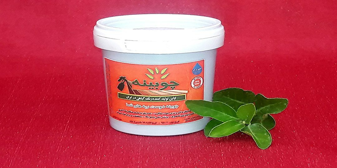 رنگ گیاهی، از ریه های خود محافظت کنید