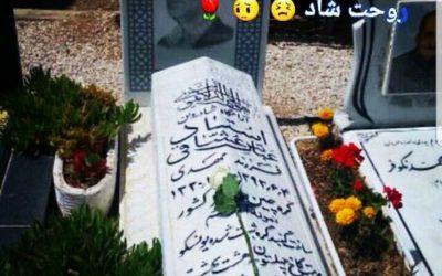 سالگرد درگذشت استاد گره چینی ایران عباس عشاقی