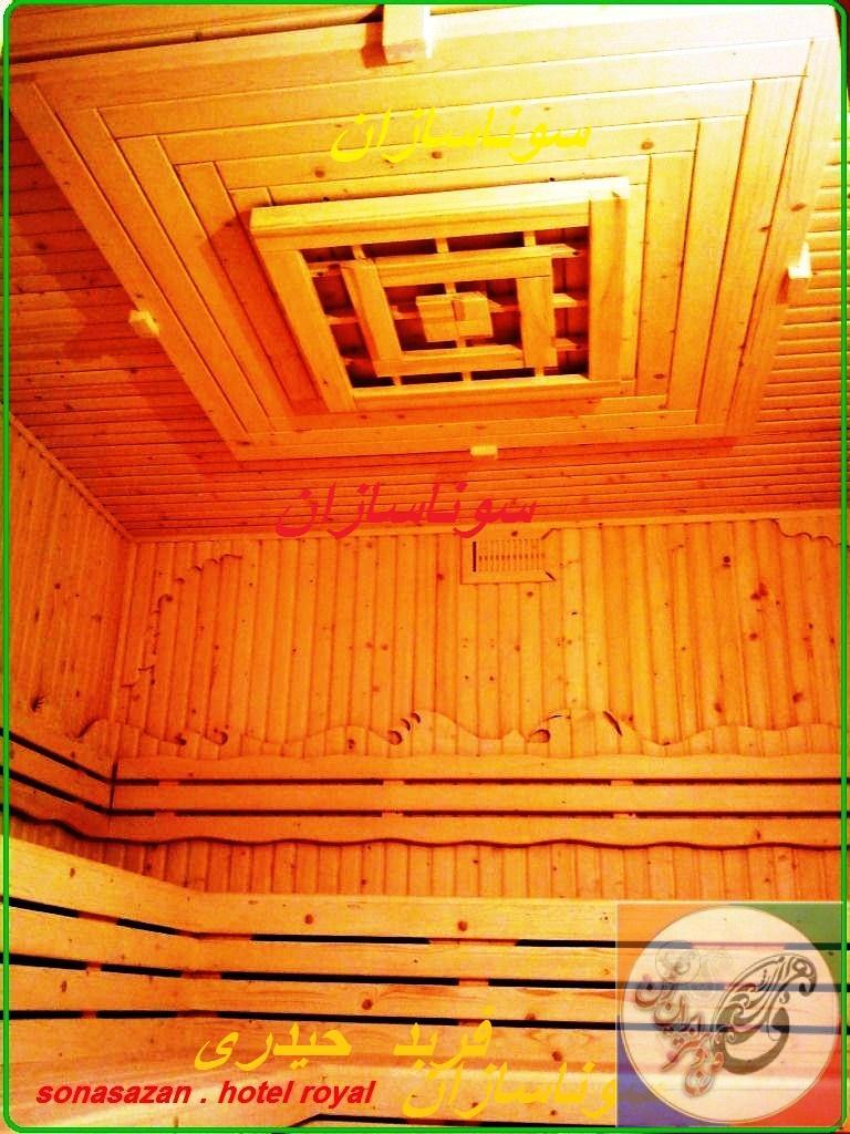 iran choob wood home 11