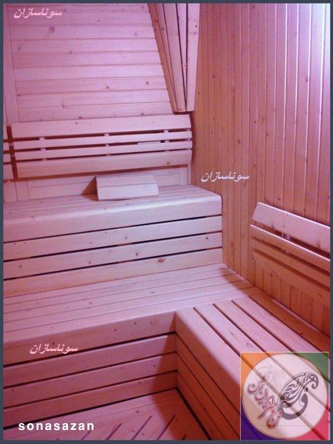 iran sauna sona asazan 111111