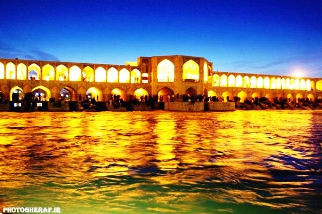 اصفهان , esfahan