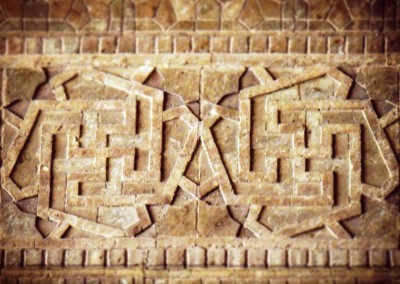 islamic art iran architectur  (107)
