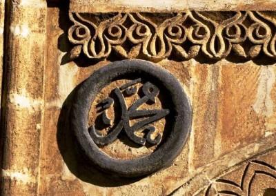 islamic art iran architectur  (125)