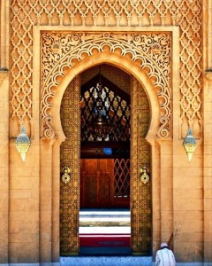 islamic art iran architectur  (128)