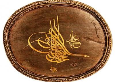 islamic art iran architectur  (49)