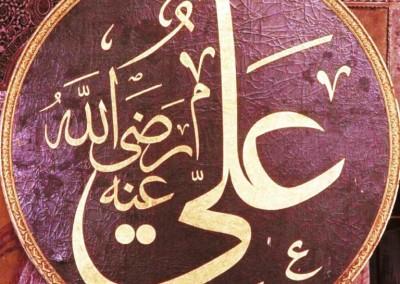 islamic art iran architectur  (50)