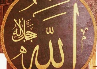 islamic art iran architectur  (51)