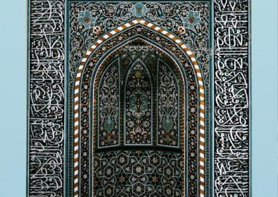 islamic art iran architectur  (60)