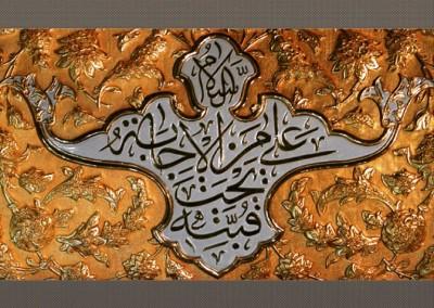 islamic art iran architectur  (61)