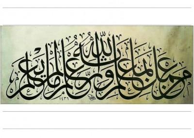 islamic art iran architectur  (70)
