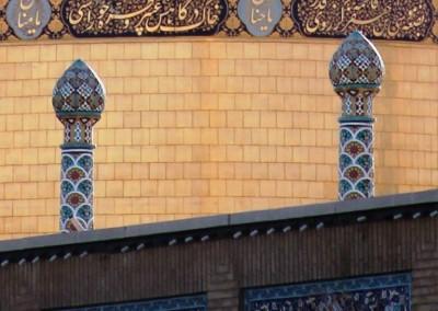 islamic art iran architectur  (79)