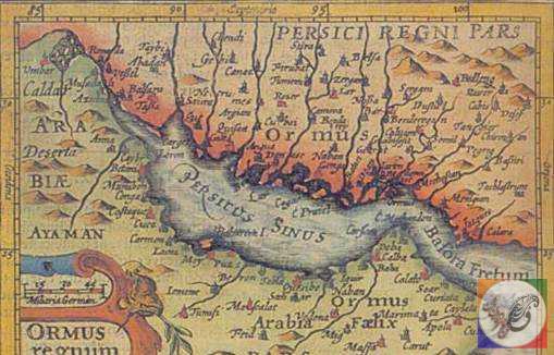 تاریخچه نام «خلیج فارس» در منابع و کتب قدیمی