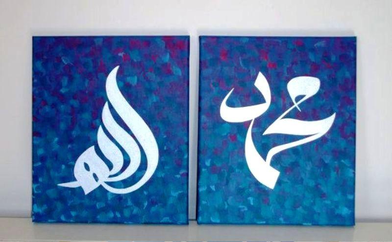 عکس ، اس ام اس و پیامک جدید تبریک عید مبعث , حضرت محمد ، پیامبر اسلام