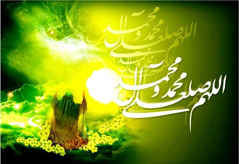 اس ام اس و پیامک جدید تبریک عید مبعث