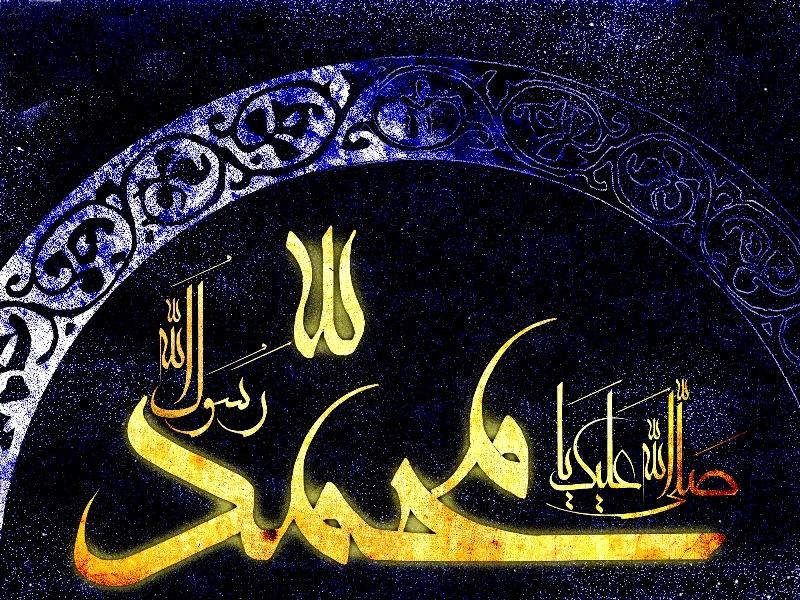 اس ام اس تبریک عید مبعث , جديدترين اس ام اس تبریک عید مبعث