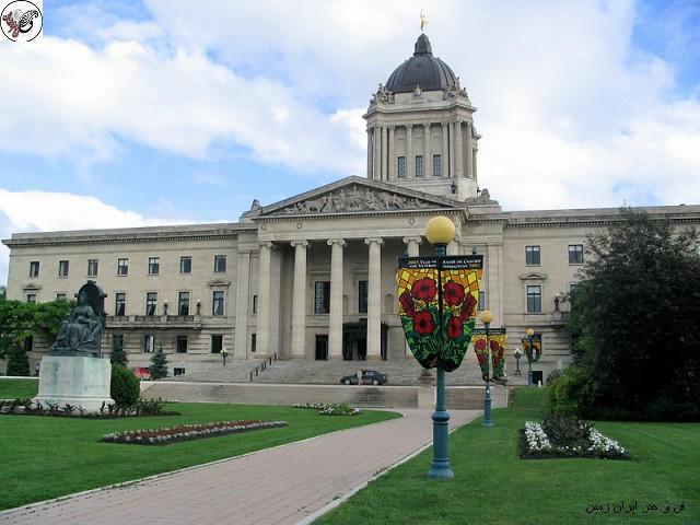 پارلمان مانیتوبا