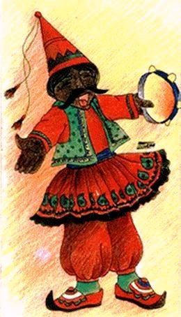 حاجی فیروزه